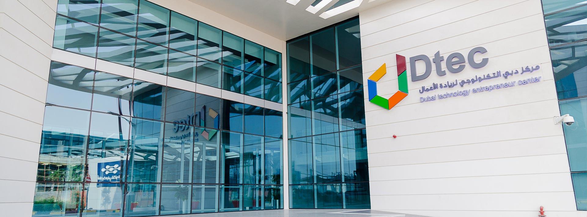 Dtec | Dubai technology entrepreneur campus