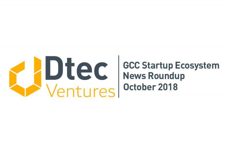 GCc Ecosystem News roundup, Dtec Venture, STartup news, Funding news, investment news, coworking news, accelerator news, MENA coworking, coworking space, startup hub dubai, startups in dubai, dubai tech, qordoba